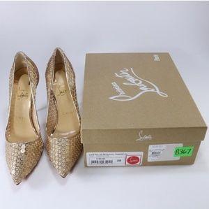 Christian Louboutin Shoes - 🔥Christian Louboutin Cabaret Gold Pailette Pumps